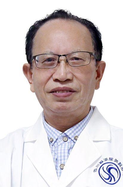 【四川在线】全国著名男科学专家王久源教授继续教育项目获批 预计10月30日开