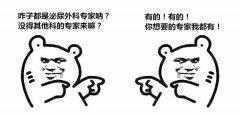 肾友福音!华西肾脏内科专家川泌坐诊时间定了!