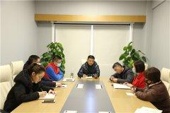 四川省泌尿外科医院召开第五次疫情防控工作紧急会议