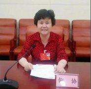 仰协主委在全国政协会上建议:医联体全面做实做细做强
