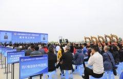 四川省泌尿外科医院等武侯区重大项目集中启动仪式隆重举行