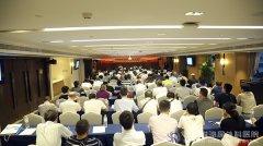 省中医药男科专业委员会第六届二次学术会隆重召开