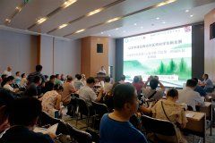 省中医药男科专业委员会第六届二次学术会议学术交流