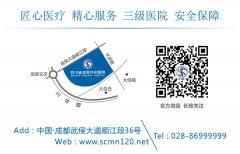 关于开展首届中国医师节大型义诊咨询活动的通知