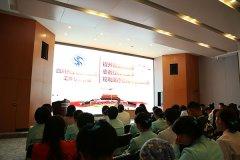 川泌召开省卫计委提升群众满意度等三项专题报告会议精神传达大会