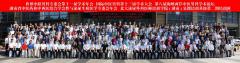 议中医男科传承、发展与创新,川泌参加世界中联男科专业委员会第十一届学术年会