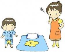 你家小孩孩子尿床吗