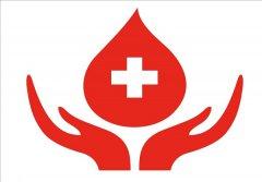 献血,你需要知道的小知识
