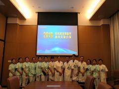 川泌开展2019年医院感染现患率调查工作
