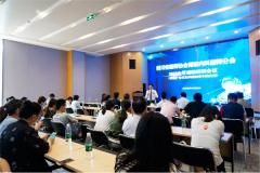 四川省医师协会肾脏内科医师分会2019血管通路培训会议今在川泌举行