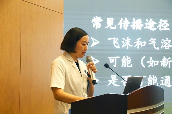 四川泌尿外科医院召开应对秋冬季可能发生的新冠肺炎疫情防控工作培训会