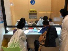 2020四川省泌尿外科医院组织全体职工免费进行全面体检