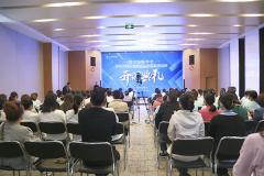 四川省医学会泌尿外科医师培训基地举行首期培训班开班典礼