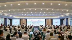 四川泌尿外科医院曾政光院长出席中国中西医结合学会泌尿外科专委会第四届肿瘤高峰论坛
